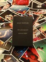 """Artistes variés POUR L'ART © Adad Hannah, """"100 photographs with reflections"""", 2008."""